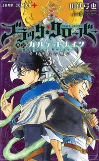 Black Clover: Quartet Knights Manga Tomo 3