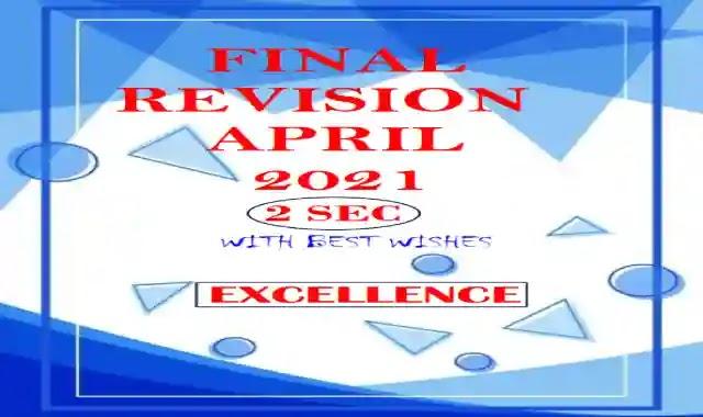 اجمل مراجعة لمنهج شهر ابريل فى اللغة الانجليزية للصف الثانى الثانوى الترم الثانى 2021 من كتاب Excellence