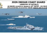 Coast Guard Assistant Commandant 01/2020 Online Form 2019