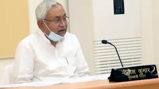 बिहार चुनाव: JDU ने 115 उम्मीदवारों के नाम का किया ऐलान, जानिए आपके क्षेत्र से किसे मिला है टिकट