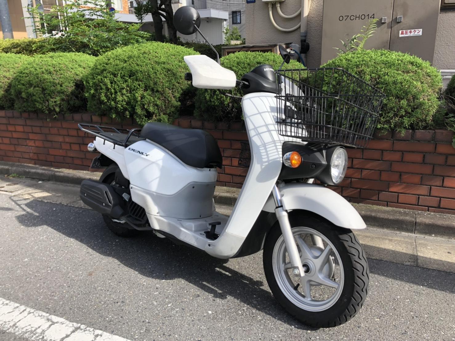 レンタルバイク ベンリー50