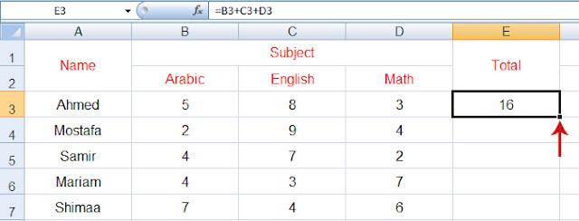 كيفية كتابة معادلات الاكسل formulas+3.jpg