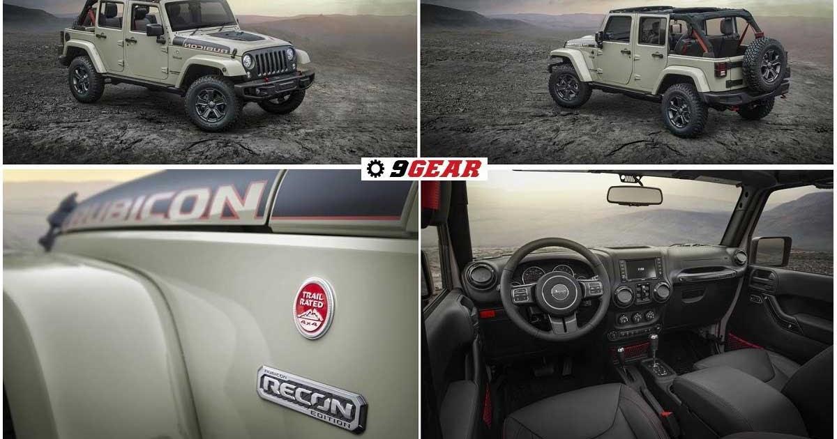 Jeep Wrangler Rubicon Recon Edition Perfect For Off