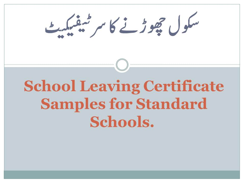 Request letter of employment certification sample – Employment Reference Request Letter Template