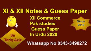 XII Commerce Pak Studies Guess Papers 2019 to 2020 www.biek.pk