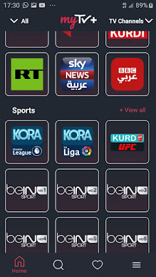 تحميل تطبيق MyTV+ .apk لمشاهدة جميع القنوات العربية المشفرة و العالمية بسرعة و جودة رائعة