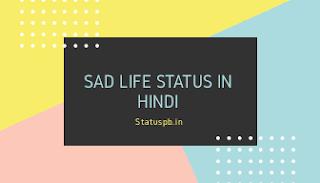 Best Sad Life Status