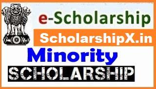 Minority Scholarship 2020-21 MOMA Fresh/Renewal Online Form