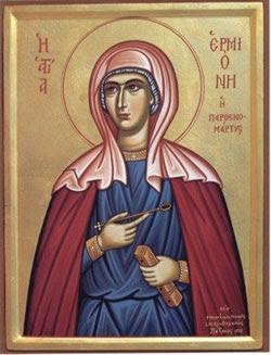 Αγία Ερμιόνη κόρη Αποστόλου Φιλίππου