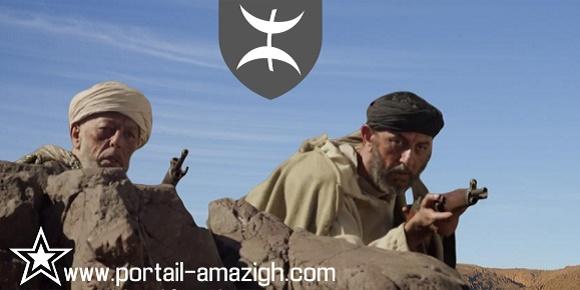 film amazigh 2020 فيبم امازيغي جديد كلام من رصاص