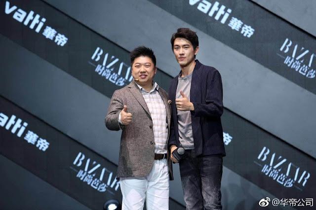 Lin Gengxin new Vatti endorser