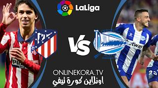 مشاهدة مباراة أتلتيكو مدريد وألافيس بث مباشر اليوم 21-03-2021 في الدوري الإسباني