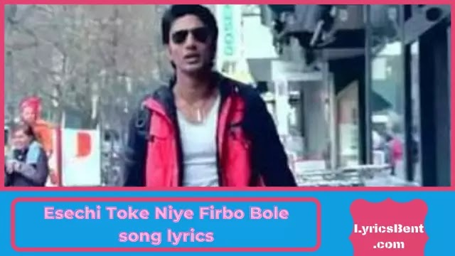 Paglu - Esechi Toke Niye Firbo Bole song lyrics