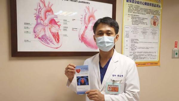員榮醫院體外反搏機EECP治療 讓心臟衰竭起死回生