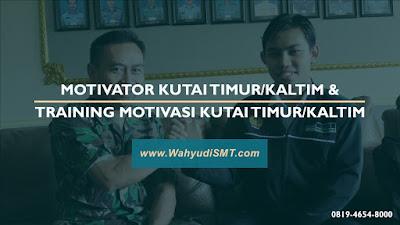 MOTIVATOR KUTAI TIMUR/KALTIM & TRAINING MOTIVASI KUTAI TIMUR/KALTIM modul pelatihan mengenai MOTIVATOR KUTAI TIMUR/KALTIM & TRAINING MOTIVASI KUTAI TIMUR/KALTIM, tujuan training MOTIVATOR KUTAI TIMUR/KALTIM & TRAINING MOTIVASI KUTAI TIMUR/KALTIM, judul training MOTIVATOR KUTAI TIMUR/KALTIM & TRAINING MOTIVASI KUTAI TIMUR/KALTIM, judul training untuk karyawan KUTAI TIMUR/KALTIM, training motivasi mahasiswa KUTAI TIMUR/KALTIM, silabus training, modul pelatihan motivasi kerja pdf, motivasi kinerja karyawan, judul motivasi terbaik, contoh tema seminar motivasi, tema training motivasi pelajar, tema training motivasi mahasiswa, materi training motivasi untuk siswa ppt, contoh judul pelatihan, tema seminar motivasi untuk mahasiswa, materi motivasi sukses, silabus training, motivasi kinerja karyawan, bahan motivasi karyawan, motivasi kinerja karyawan, motivasi kerja karyawan, cara memberi motivasi karyawan dalam bisnis internasional, cara dan upaya meningkatkan motivasi kerja karyawan, judul, training motivasi, kelas motivasi