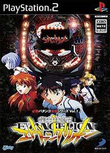 Descargar Hisshou Pachinko Kouryoku Series Vol. 1 CR Shinseiki Evangelion PS2