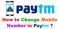 How to change Mobile Number in Paytm?