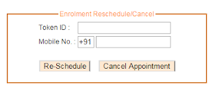 Re Schedule or Cancel Appointment for Aadhar card New Enrollment logo