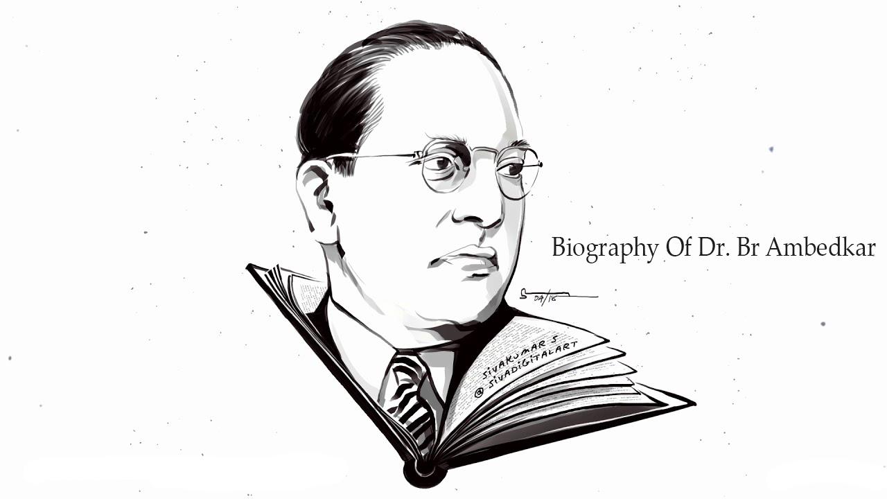 Biography of Dr BR Ambedkar in Hindi आंबेडकर की जीवनी