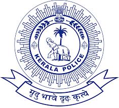 Kerala-police-recruitment-2021