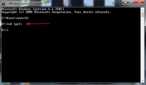 انشاء مجلد غير قابل للحذف في حاسوبك لحماية ملفاتك