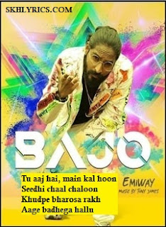 Bajo Lyrics - Emiway Bantai