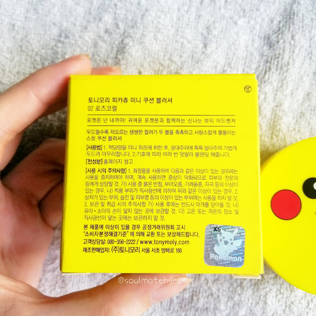 Tony Moly Pikachu Mini Cushion Blusher 02 Rose Coral