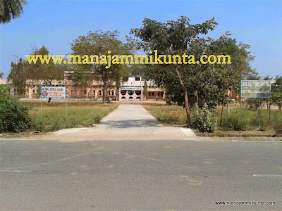 About Government Degree College, Jammikunta 1