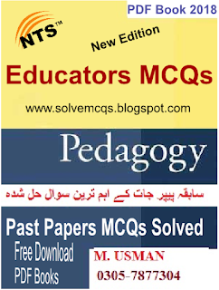 Educators Pedagogy New PDF 2018 Book - SOLVE MCQs ONLINE