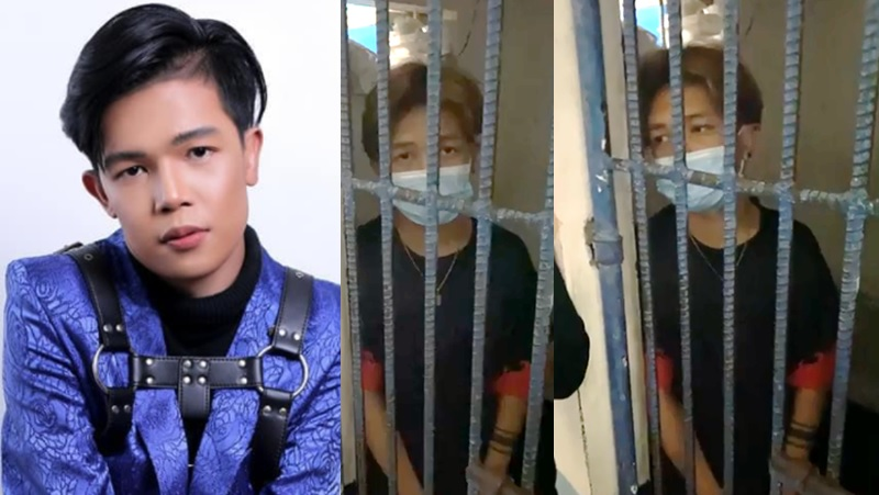 Xander Ford jailed