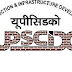 UPSCIDC Recruitment 2019 – 62 Assistant Engineer, Account Officer & Various Vacancy – Check Now