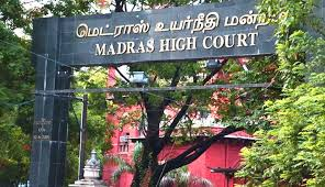 MHC High Court of Madras Sweeper, Sanitary Worker Govt Jobs Recruitment notification Last Date 20-07-2017