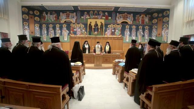 Σήμερα η έκτακτη σύγκληση της Ιεραρχίας της Εκκλησίας της Ελλάδος