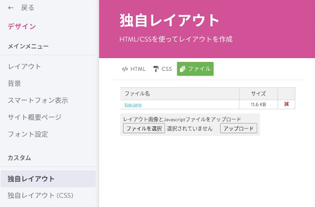 top.pngのファイル