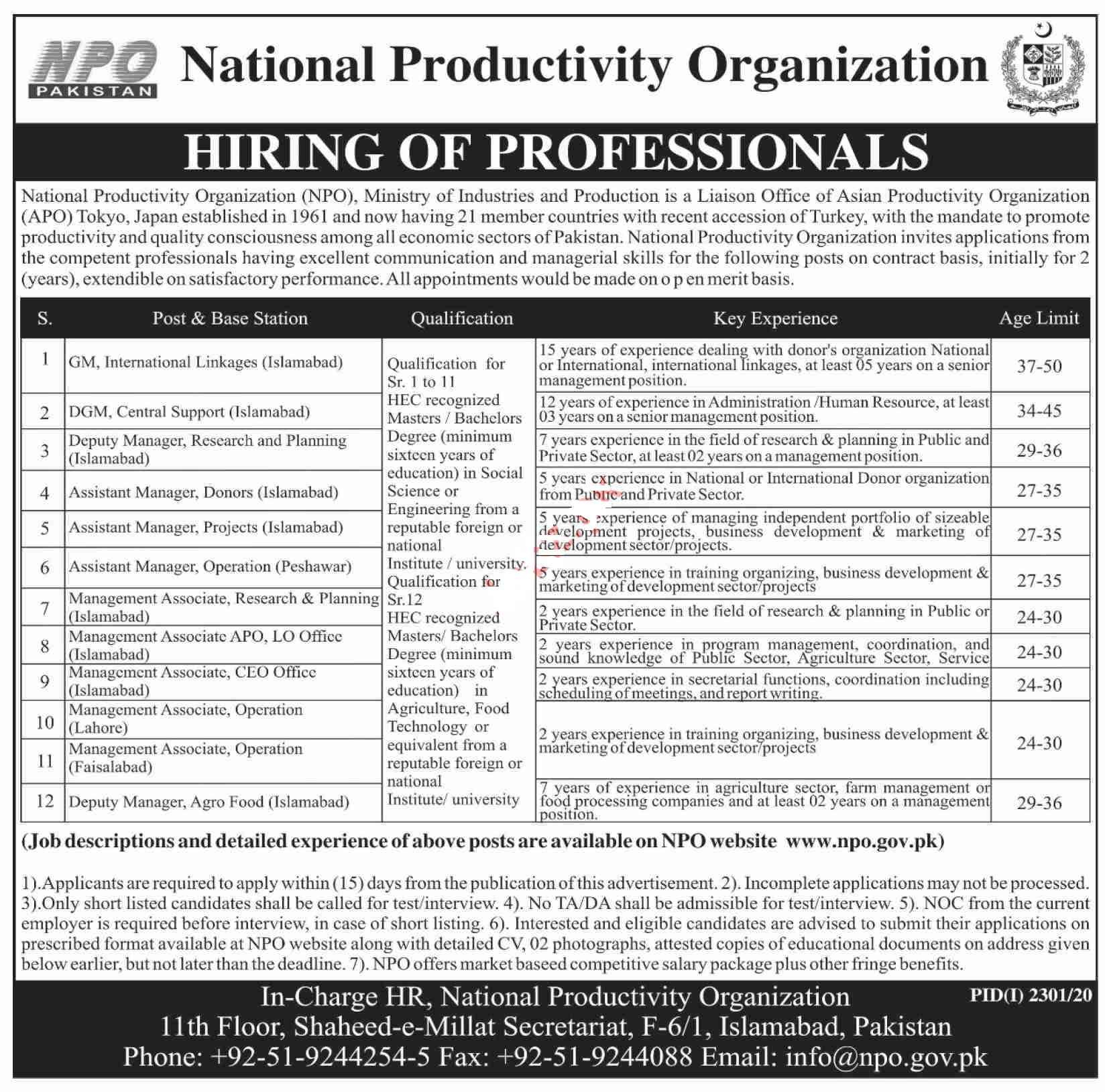NPO National Productivity Organization Jobs 2020 for Assistant Managers