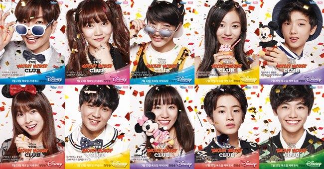 已完結韓綜節目 Mickey Mouse Club線上看