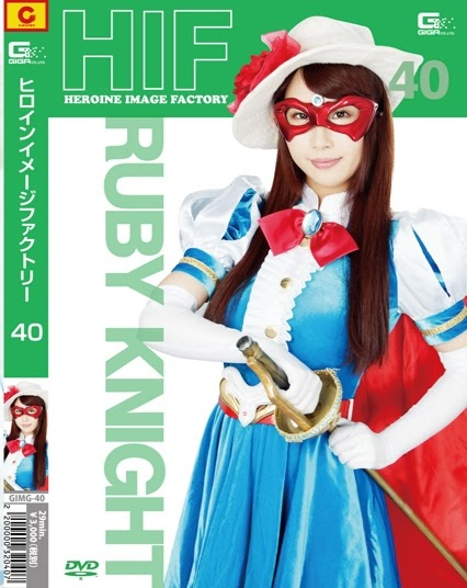 GIMG-40 Heroine Picture Factory40 Ruby Knight