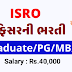 ISRO Officer Recruitment 2021: Apply Online for Purchase & Stores Officer;Administrative Officer and Accountant Officer Posts