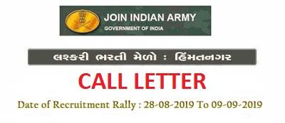 http://www.myojasupdate.com/2019/08/join-indian-army-admit-card-himatnagar.html
