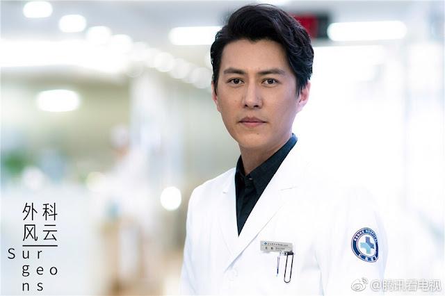 Jin Dong Surgeons Chinese drama