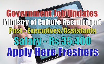 Ministry of Culture Recruitment 2020
