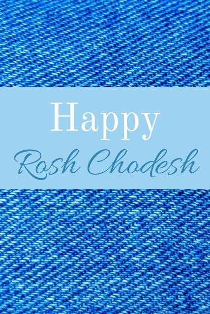 Happy Rosh Chodesh Greeting Card | 10 Free Beautiful Cards | Happy New Month