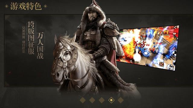 Genghis Khan 2 Pvp