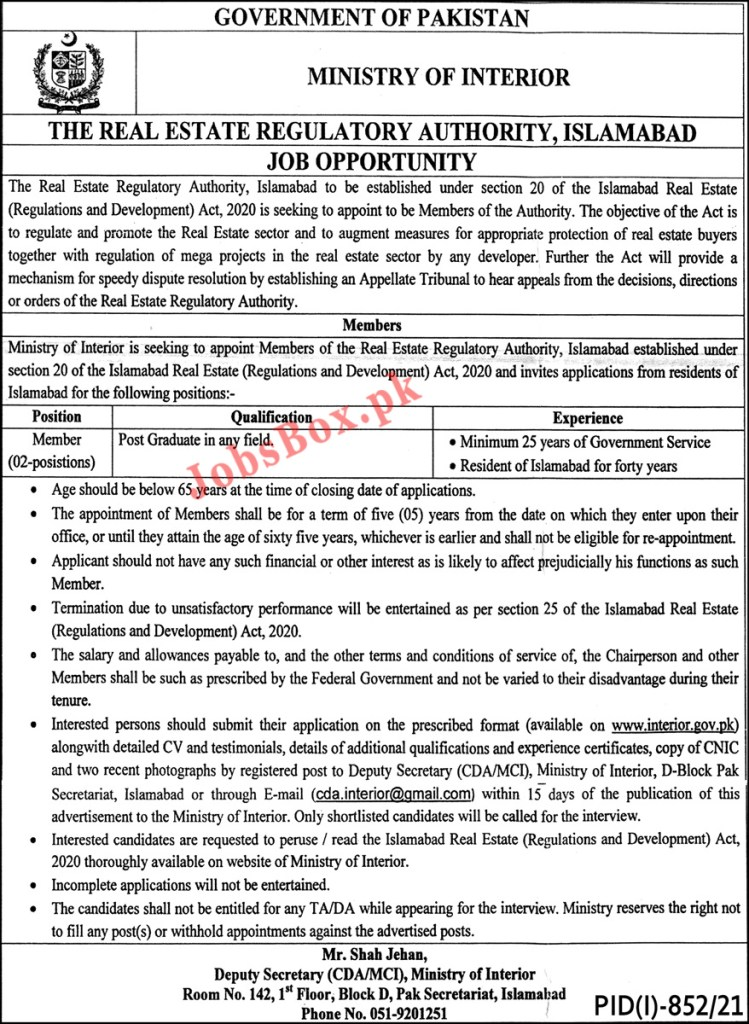 www.interior.gov.pk - Ministry of Interior Jobs 2021 in Pakistan