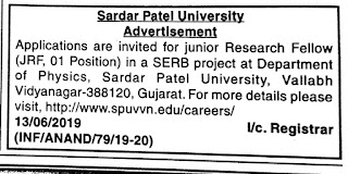 Sardar Patel University (SPU) Recruitment 2019 | Junior Research Fellow (JRF) Post: