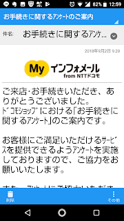 ©さんがつ日記