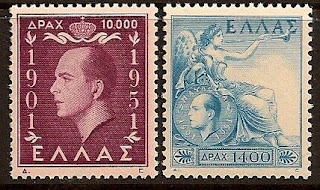 Greece 1952 King Paul Birthday