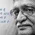 Best of 100+ gulzar shayari - Best of Love gulzar shayari in hindi
