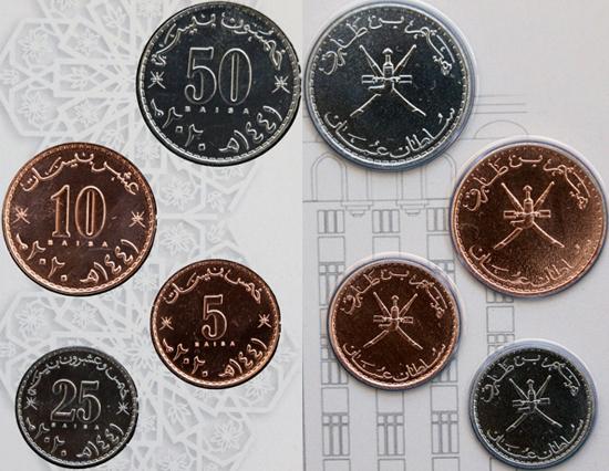Oman 2020 new coin types - Sultan Haitham bin Tariq