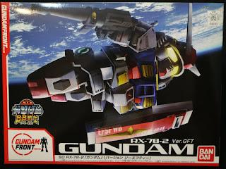 高達 Gundam RX-78-2 Ver GFT BB 戰士